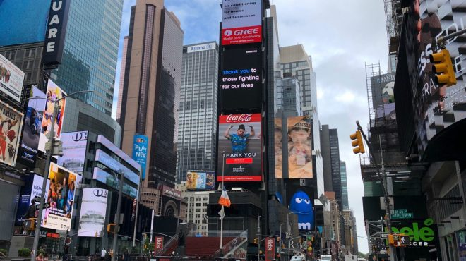 #EBCPHOTOJOURNALISM: Pandemic brings Times Square to a halt